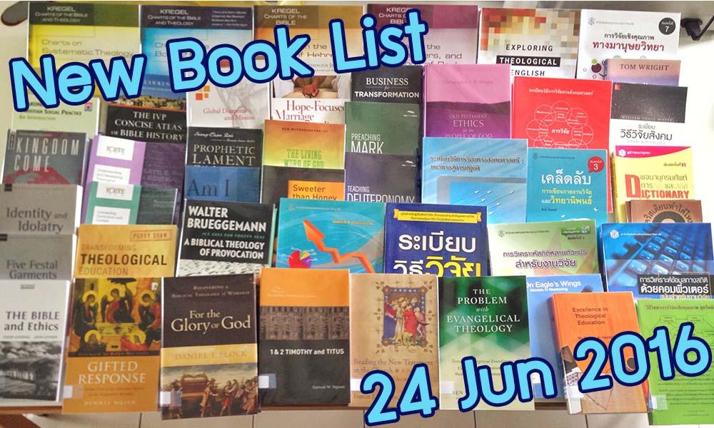new-book-20160624-eng